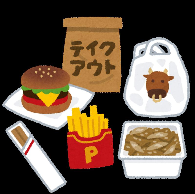 世界一安全で、世界一危険な日本の食事/市原市ちはら台/整体院ホーピスト